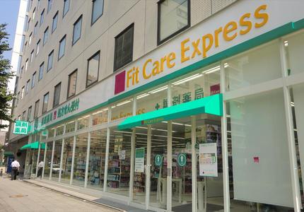 DSM新横浜店