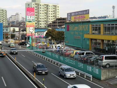 荏田246店