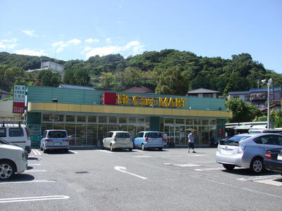 鎌倉今泉店